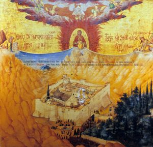 Treasures of St Catherine's Monastery in Mount Sinai by Dr Helen Rufus-Ward @ Zoom